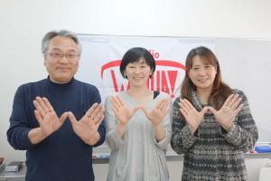 第38回:松田春美さん「ナースから古民家再生へ」